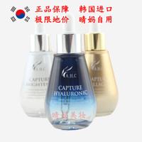 韩国正品保障AHC 安瓿C-焕白 玻尿酸 胶原蛋白安瓶精华原液50ml