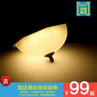包邮欧式LED美式小卧室房间阳台门厅玄关过道厨房走廊调光吸顶灯