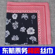 东方航空东航 空姐乘务青花瓷丝巾制服棉质纯棉 小方巾女式职业