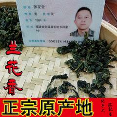 安溪铁观音王1725新茶清香型特级乌龙茶正宗兰花香生态茶茶农
