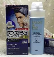 日本dariya salon de pro沙龙级one push男士白发染发乳染发膏图片