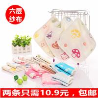 婴儿洗脸巾6层纱布毛巾宝宝口水巾喂奶巾新生儿手绢手帕卡通方巾