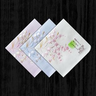 日本制刺绣女手帕纯棉吸汗女手绢单面绣花全棉双层厚款 加大柔软