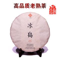 普洱熟茶冰岛11年陈香2006年357克品质老熟饼