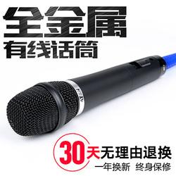 有线麦克风ktv动圈唱歌会议 舞台演出卡拉ok专业k歌家用有线话筒