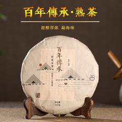 普洱茶熟茶云南七子饼茶百年传承勐海金芽熟饼熟普357g贺淳茶叶