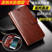 iphone6手机壳6s苹果7 6plus保护套5 5s皮套SE翻盖式4s xs max男8女xr全包边x防摔5c钱包款6p商务7p插卡i6 i7