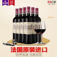 法国拉菲帝国原装进口红酒整箱干红葡萄酒6支正品包邮