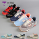 New balance/NB女鞋跑步鞋WRT580RB/RE/RH/KB/KN/KP/HA/HS/GM/WB