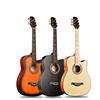 Redstar红星缺角38寸民谣木吉他学生入门练习吉它初学者jita乐器