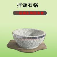 石锅拌饭专用石锅煲仔饭石锅鱼耐高温韩式石锅加厚耐热锅具商用