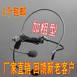 扩音器通用耳麦小蜜蜂话筒教师专用教学头戴式有线麦克风导游喊话