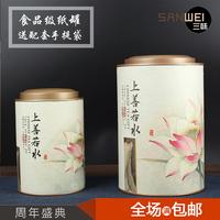 装普洱茶叶纸罐 套装一斤 大号茶叶包装1斤装 特种纸罐批发定制
