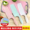 菜家用锋利切肉切片组合厨房用具不锈钢切菜案板套装