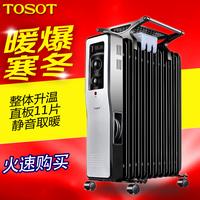 格力大松取暖器电热油汀NDY04-26电暖气13片电热油汀 节能省电