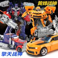 变形金刚玩具大黄蜂擎天柱变形玩具汽车机器人模型男女孩儿童玩具