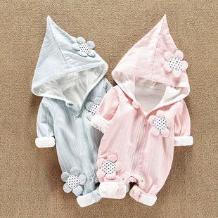 女宝宝秋装套装0一1岁男童装6-12个月新生婴儿儿衣服春秋纯棉小孩