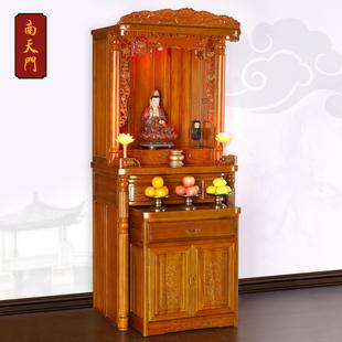 南天门88缅甸黄杨木佛龛立柜实木供台佛柜观音财神拜佛中式雕花