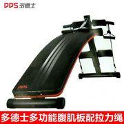 多德士仰卧起坐板DDS1108男女仰卧起坐板腹肌运动锻炼器材仰卧板