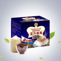 包邮三盒 咖啡 温莎威尔经典蓝山咖啡三个口味浓香速溶咖啡粉
