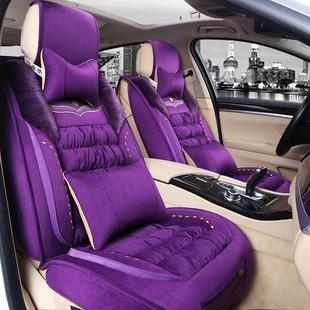 冬季汽车坐垫起亚K3新轩逸奥迪Q3奔腾B30凯越荣威350毛绒轿车座垫
