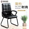 电脑椅家用舒适久坐办公椅子老板椅简约靠背升降座椅学生职员转椅