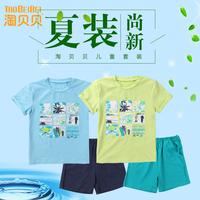 淘贝贝新款儿童短袖套装男童卡通睡衣男孩纯棉两件套海洋风家居服