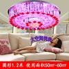 客厅灯LED吸顶灯MP3音乐圆形水晶卧室家用七彩KTV变色大厅灯具