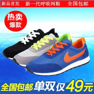 夏季透气韩版运动男鞋子男士休闲帆布鞋青年阿甘学生低帮网面潮鞋