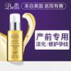 美国Belli孕妇按摩油产前孕妇专用护肤品淡化修护孕期纹非橄榄油