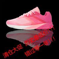 李宁女鞋跑步鞋2016夏新款多彩超轻透气休闲运动鞋子女款ARHL018