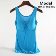 莫代尔带胸垫吊带背心女夏季百搭瑜伽服大码内衣无袖打底上衣