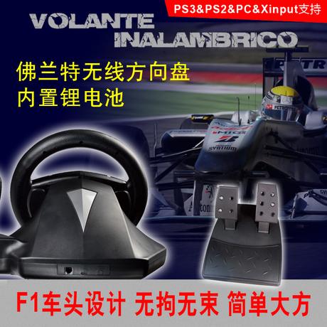 电脑 赛车