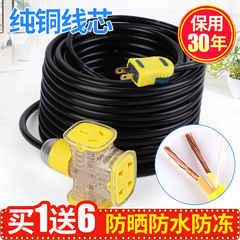电源线户外纯铜防水牛筋软电缆线防冻2芯电线1.5 2.5 4平方护套线