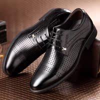 花公子新款内增高男士商务正装打孔皮凉鞋皮鞋尖头系带镂空男单鞋