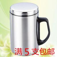 高级不锈钢双层保温杯带手柄隔热杯礼品杯手杯口杯水杯咖啡杯