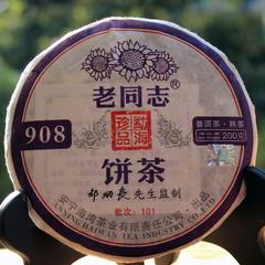 海湾茶业勐海熟饼 宫廷普洱年老同志普洱茶908熟饼200克101批