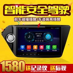 专用于起亚K2K3K5KX3K4福瑞迪智跑狮跑赛拉图安卓DVD导航仪一体机