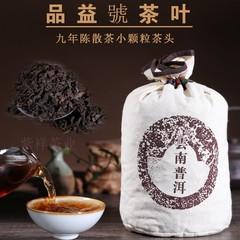 云南 普洱熟茶 小颗粒茶头09年陈香班章古树熟茶散茶老茶头1000克