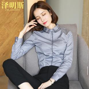 泽明斯职业灰色衬衣女长袖面试正装2019春装韩范打底衬衫