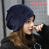 棉质舒适睡帽冬珊瑚绒女睡觉保暖头巾套头帽子化疗月子产妇帽