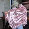 飞行员夹克BF宽松缎面粉色刺绣卡通棒球服女春秋外套短款学生