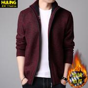 秋冬季男士外套加绒加厚宽松针织开衫纯色立领夹克中青年衣服
