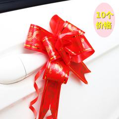 婚庆用品婚房装饰布置婚车喜字手拉花包装蝴蝶结丝带彩带拉喜