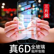 苹果6钢化膜iphone6plus全屏6s防摔6splus全包边6SP护眼蓝光6P刚化i6手机六mo屏保ip玻璃女ipone屏幕puls贴膜