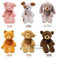 歪嘴长腿系列玩具毛绒猪娃娃小熊公仔玩偶猴子生日礼物儿童婚庆