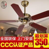 梵香 餐厅吊扇客厅吊灯简约简欧式42寸木叶电风扇美式不带灯吊扇