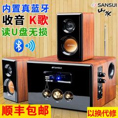 低音是我最想要的效果非常的好,低音很震撼,对我来说这是个不错的音箱__Sansui山水 GS-600062D蓝牙台式电脑音响家用K歌重低音炮音箱
