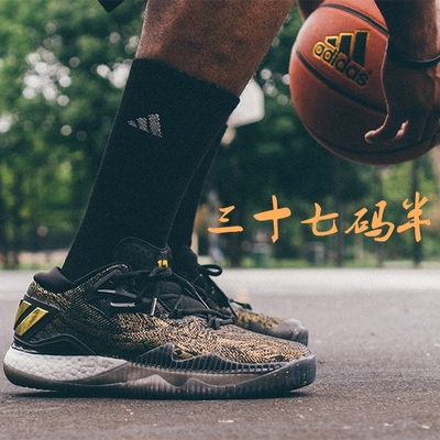 Adidas Crazylight 2016boost球鞋哈登b42425/42722/42389 b39061