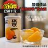 砀园砀山特产黄桃糖水果罐头食品425克12罐整箱出口韩国